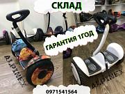 СКЛАД Електросамокат Гіроскутер Сіґвей SNS MiniRobot 10.5 є ДРОП ГУРТ Харків