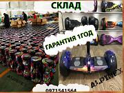 СКЛАД Електросамокат Гіроборд Сіґвей SNS MiniRobot 10.5 PRO ДРОП Харків