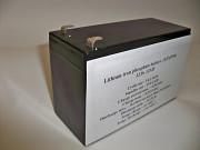 Акумулятор LiFePO4 12v 12Ah (12В 12Ач) на заміну 7Ah, 9Ah Миколаїв
