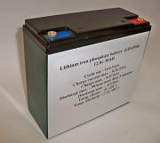 Аккумулятор LiFePO4 12v 30Ah (12в 30Ач) на замену 18AH, 20AH Миколаїв